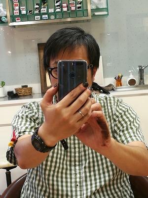 s-IMG_20161007_161439.jpg