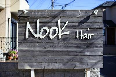s-nook-hair_106.jpg